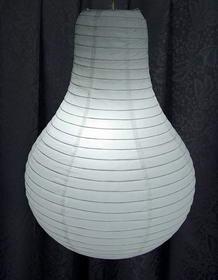 ślubne papierowe lampiony